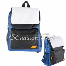 Blue and Black School Bag