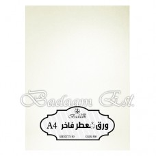 Perfumed Paper Pearl White 300 gm, 50 sheets, A4