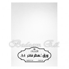 Perfumed Paper White 180 gm, 50 sheets, A4
