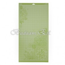 Cricut Cutting Mat Standardgrip 12x24 Inch