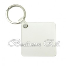 HB Square Keychain