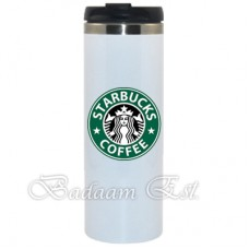 Aluminum White Travel Mug