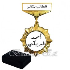 Excellence Gold Medal