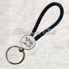 Circle Key chain with leather