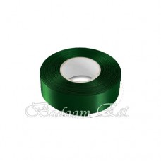 Green Ribbon 2cm*50m
