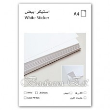 Laser White waterproof Self-adhesive A4