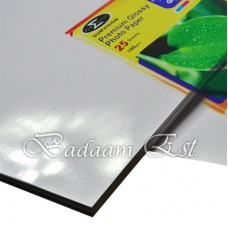 Glossy Papers 240 gm - A3