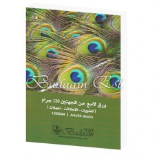 120gms Double Sided Glossy Paper A4
