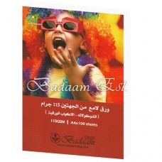 115gms Glossy Paper A4