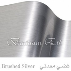 USA vinyl - Brushed Silver