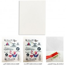 Velvet Self Adhesive - White